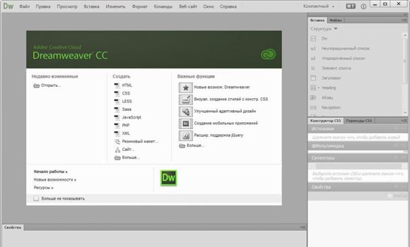 Adobe-Dreamweaver-CC-13-1