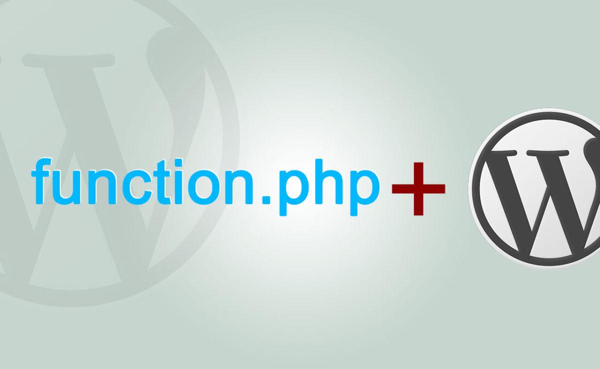 WordPress — кастумізація через function.php