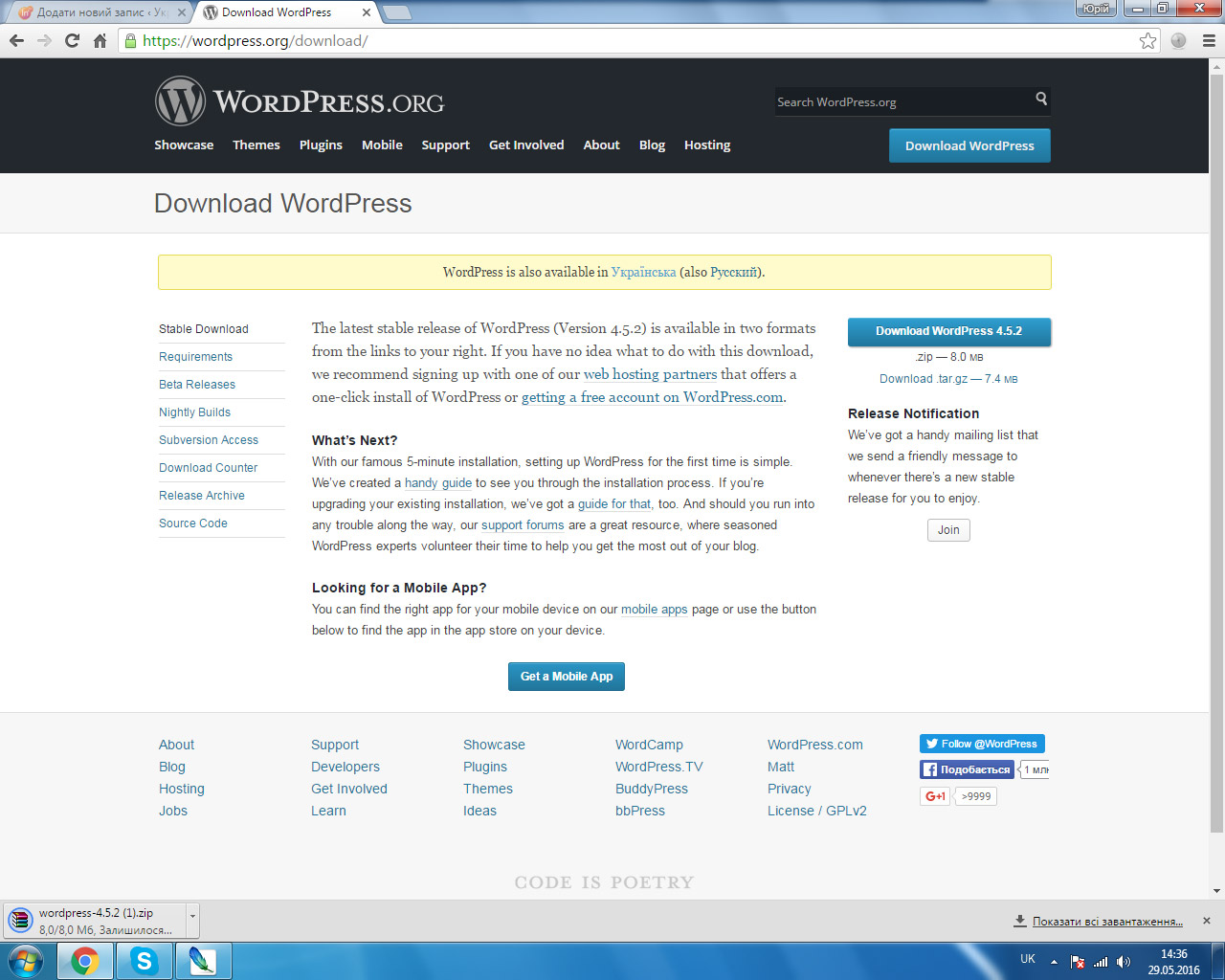 wordpress_install01