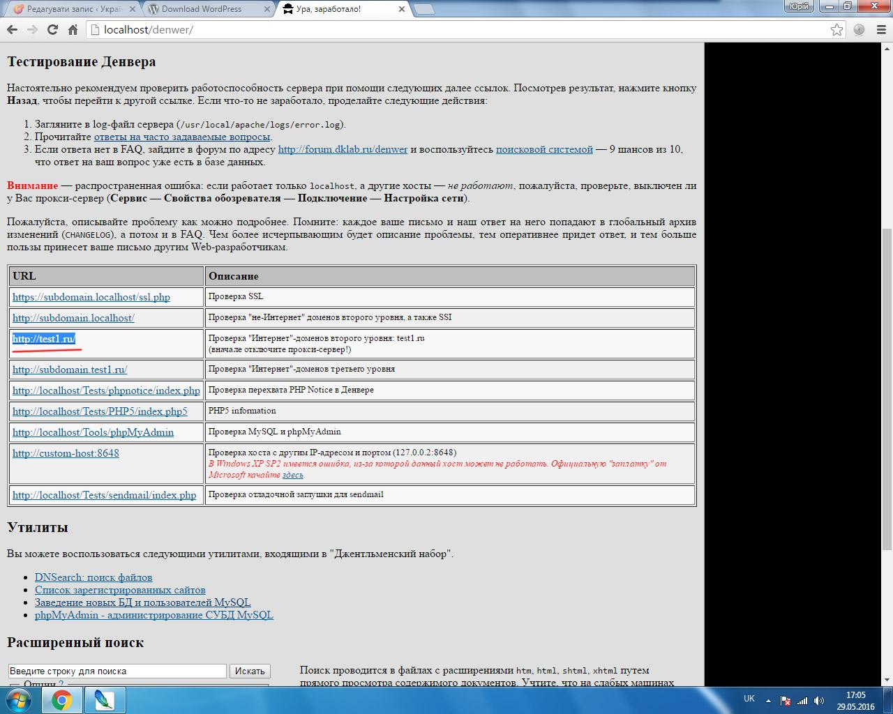 wordpress_install06