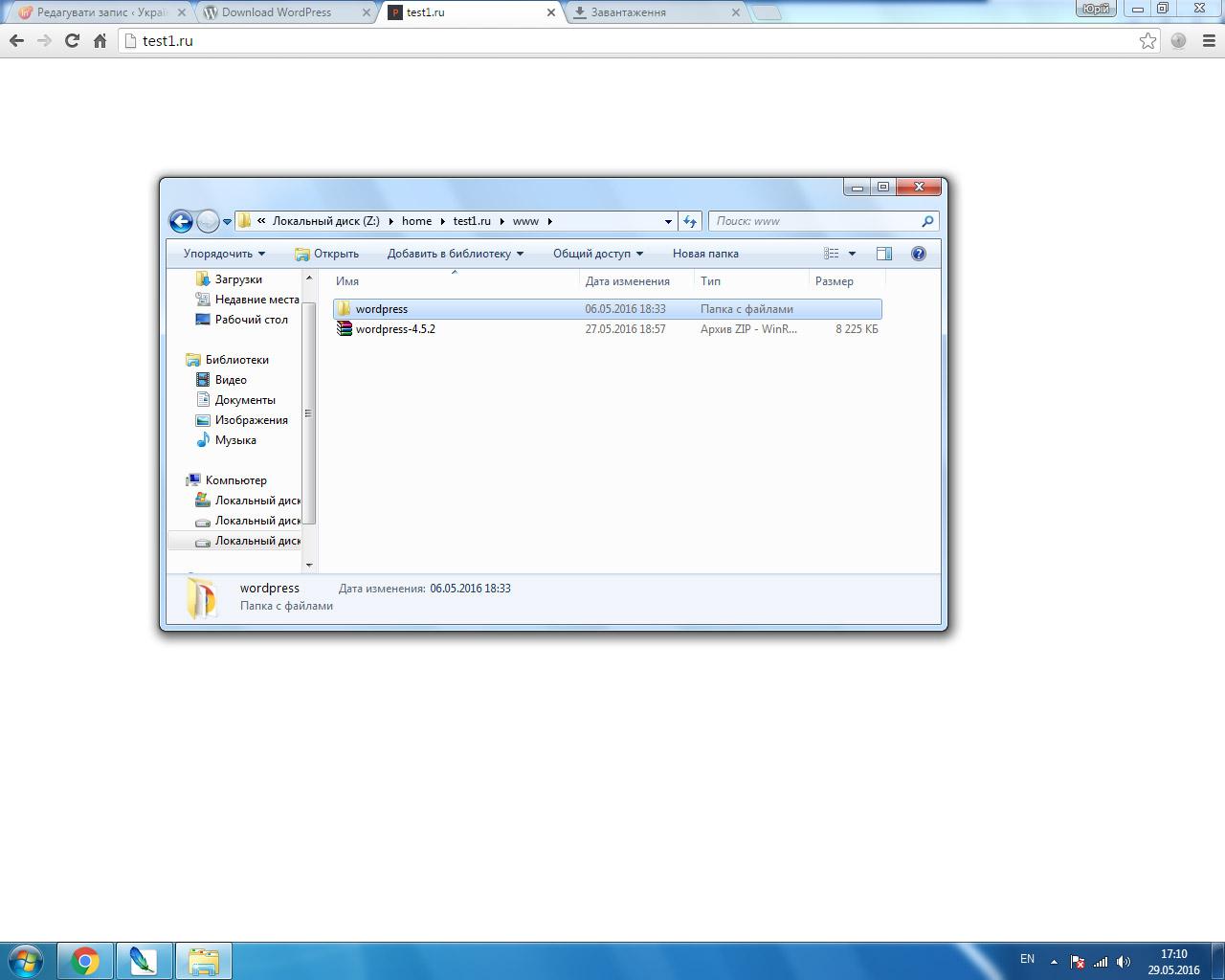 wordpress_install08